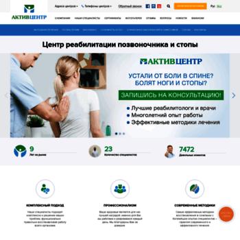 Active-center.com.ua thumbnail