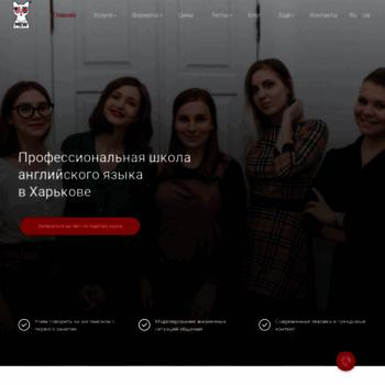 Activenglish.ru thumbnail