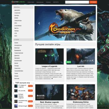 Activeplayer.ru thumbnail
