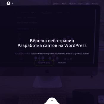 Веб сайт adaptivi.ru