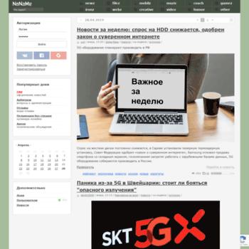 Adderall.ru thumbnail