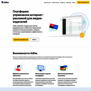 Adfox.ru thumbnail