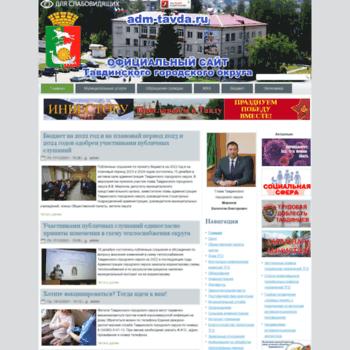 Adm-tavda.ru thumbnail