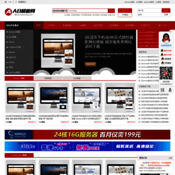 Adminbuy.cn thumbnail