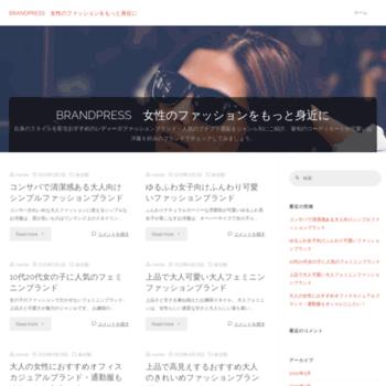 Adree.jp thumbnail