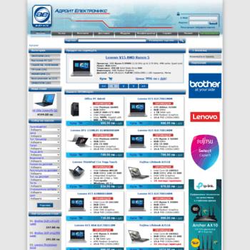Adroit.bg thumbnail
