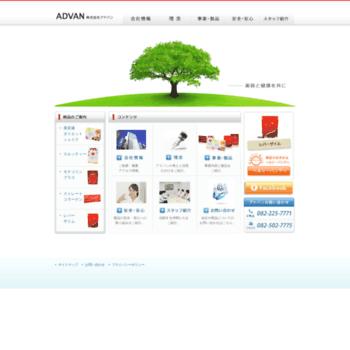 Advan-net.co.jp thumbnail