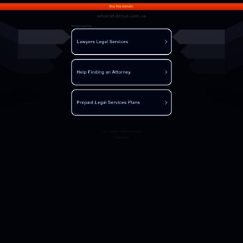 Advocat-dzhus.com.ua thumbnail