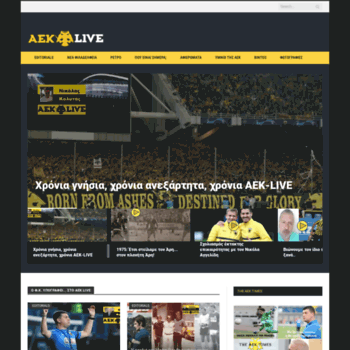 Aek-live.gr thumbnail