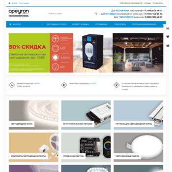 aeled.ru at WI. <b>APEYRON Electrics</b> официальный сайт компании