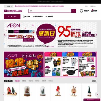 Aeoncity.com.hk thumbnail
