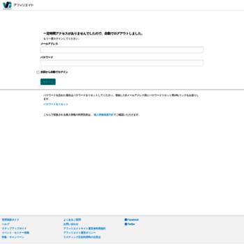Aff.valuecommerce.ne.jp thumbnail