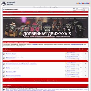 Affmoney.ru thumbnail