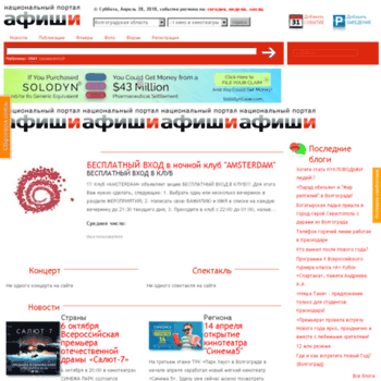 Afishi.ru thumbnail