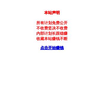 Agame.cc thumbnail