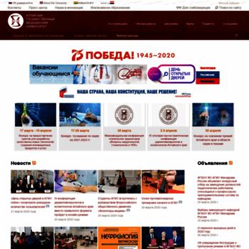 Agmu.ru thumbnail