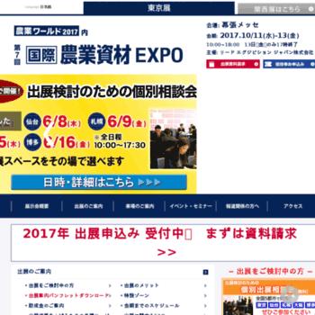 Agritechjapan.jp thumbnail