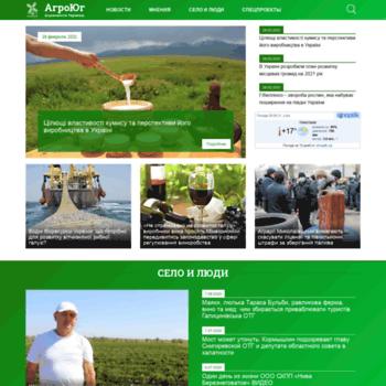 Agro-yug.com.ua thumbnail