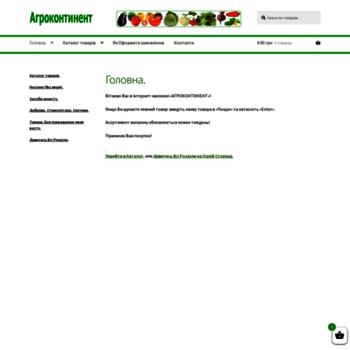 Agrocontinent.com.ua thumbnail