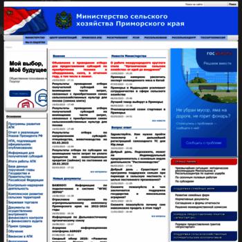 Agrodv.ru thumbnail