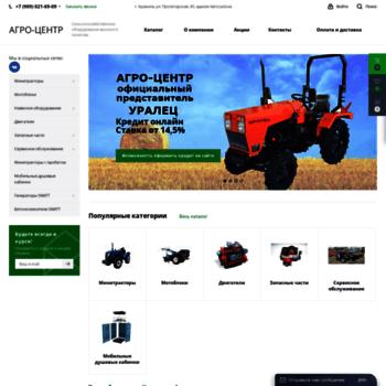 Agrop.net thumbnail