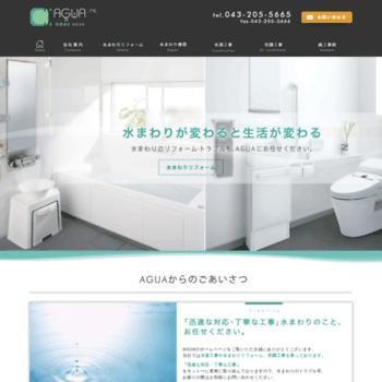 Agua-2005.jp thumbnail
