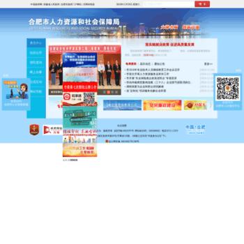Ahhfld.gov.cn thumbnail