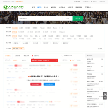 Ahhn.com.cn thumbnail