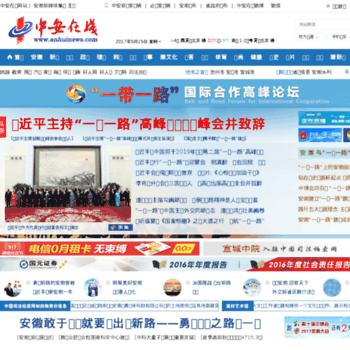Ahrb.com.cn thumbnail