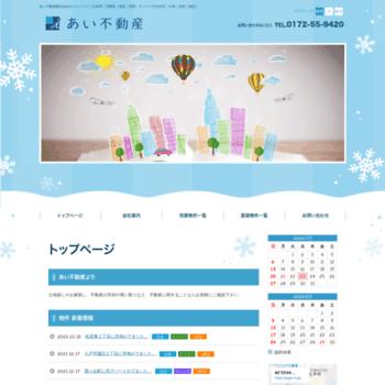 Ai-estate.net thumbnail