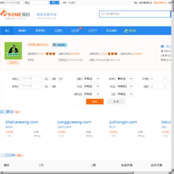 Aichengxu.cn thumbnail