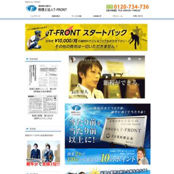 Aichi-sogo.jp thumbnail