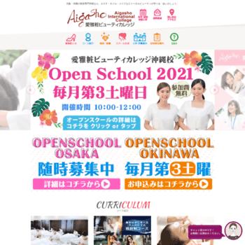 Aigasho.jp thumbnail