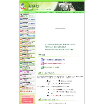 Aimu-wel.or.jp thumbnail