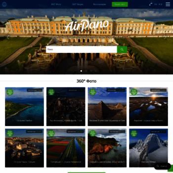 Airpano.ru thumbnail