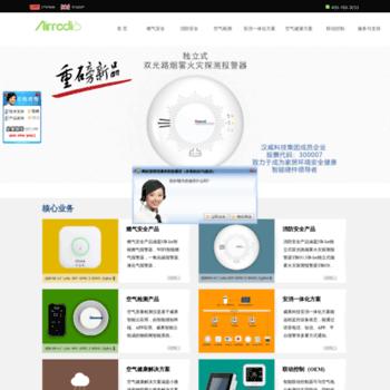 Airradio.cn thumbnail