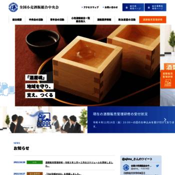 Ajlma.or.jp thumbnail