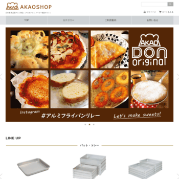 Akaoshop.co.jp thumbnail