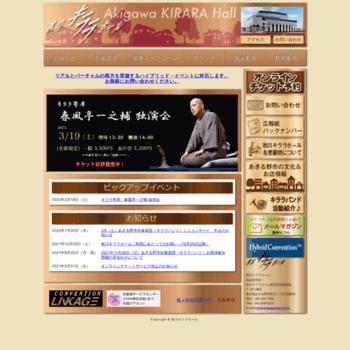 Akigawa-kirarahall.jp thumbnail