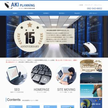 Akiplan.jp thumbnail