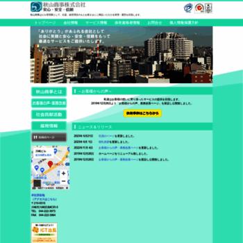 Akiyama-shoji.co.jp thumbnail