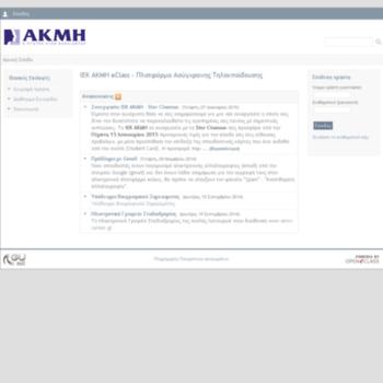 Akmi-eclass.gr thumbnail