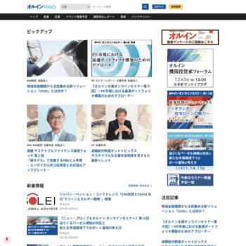 Al-in.jp thumbnail