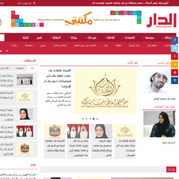Aldarnews.ae thumbnail