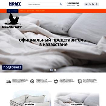 Alexrojo.kz thumbnail