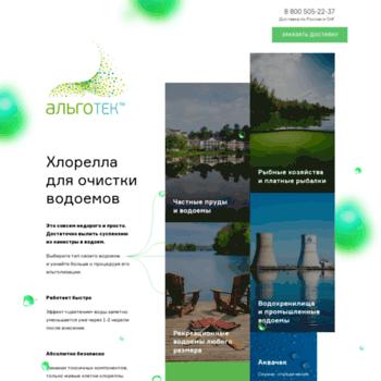 Algotec.ru thumbnail