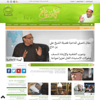 Alibenhadj.net thumbnail