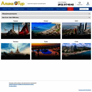 Alinatur.ru thumbnail