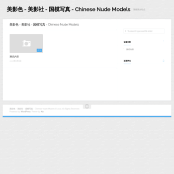 Alipay.nu thumbnail