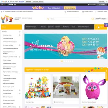 Alisa-shop.com.ua thumbnail